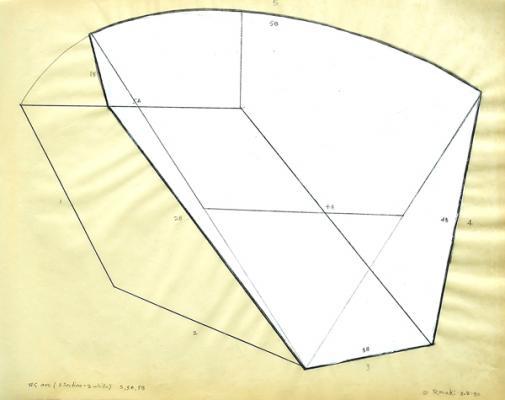 """Robert Maki, """"#5 Arc (3 sections- 2 white) 5, 5A, 5B"""", 1980, graphite & white pigment on vellum, 19 x 24"""""""