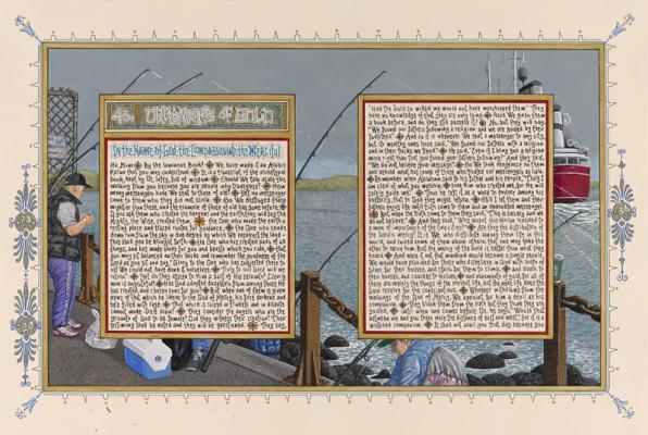 "Sandow Birk, ""American Qur'an: Sura 43A"", Suite of 2, 2013, ink and gouache on paper, 16"" x 24"" im., 19"" x 27"" fr."
