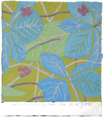 "Jim Holl, ""Beach Tree 12.1.15"", 2015, Oil on paper, 10.5"" x 9.5"""